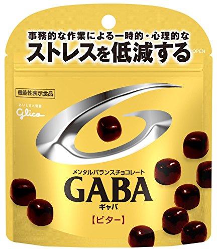 グリコ メンタルバランスチョコレートGABA<ビター>スタンドパウチ 51g×10袋