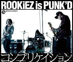 ROOKiEZ is PUNK'D「Fortune」のジャケット画像