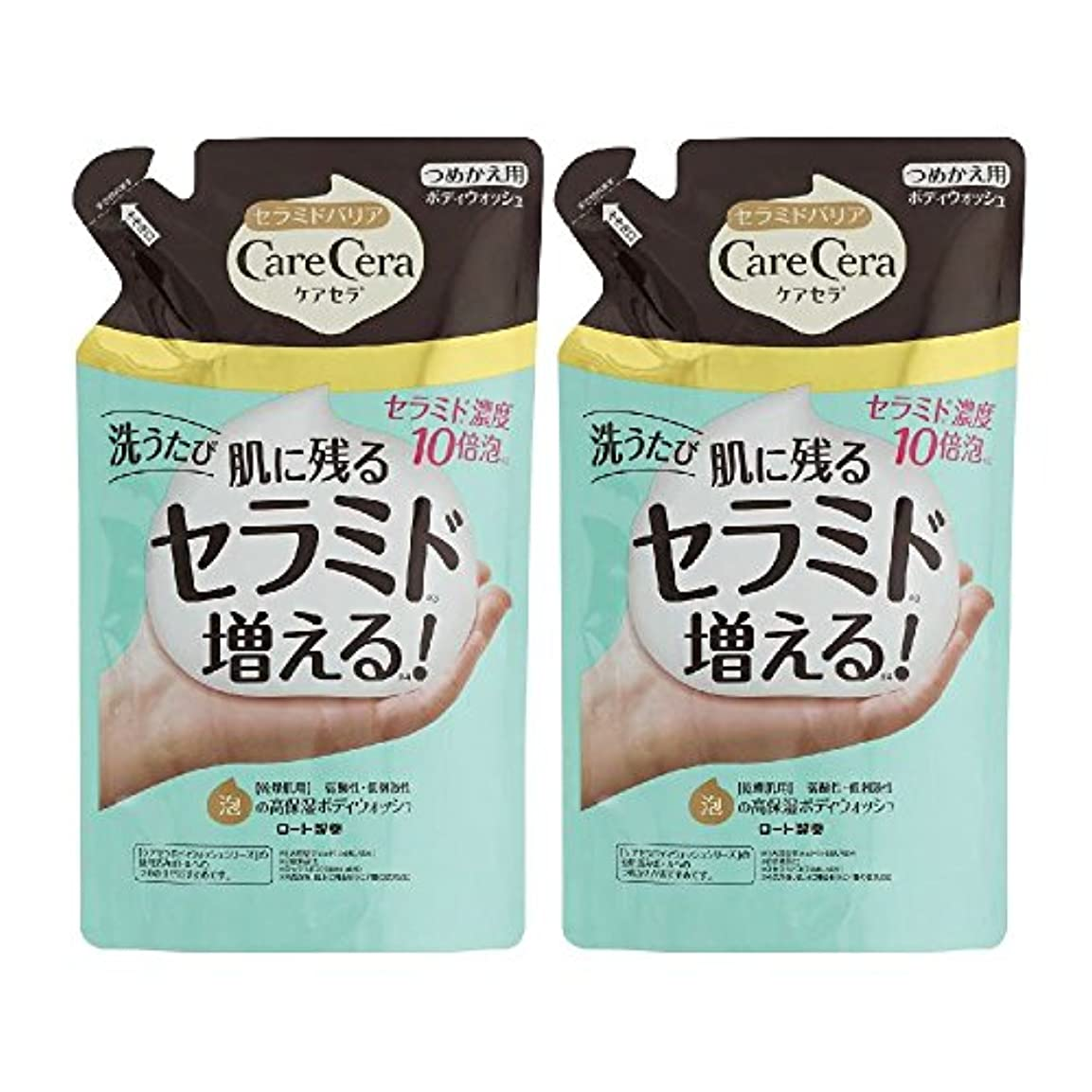 ミットネックレット減少ケアセラ (CareCera) 泡の高保湿 ボディウォッシュ ピュアフローラルの香り (つめかえ用) 350mL×2個 ※セバメドモイスチャーローション10mlサンプル付き