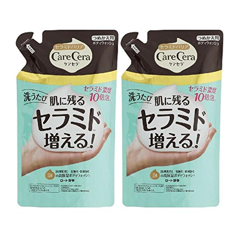 辛な後方拒否ケアセラ (CareCera) 泡の高保湿 ボディウォッシュ ピュアフローラルの香り (つめかえ用) 350mL×2個 ※セバメドモイスチャーローション10mlサンプル付き