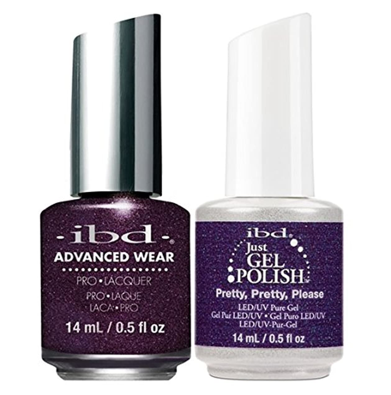 パネルカウントアップオーバーコートibd - It's A Match -Duo Pack- Imperial Affairs Collection - Pretty, Pretty, Please - 14 mL / 0.5 oz Each