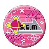 アイドルマスターSideM缶ミラーS.E.M