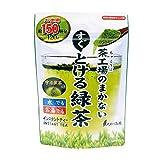 大井川茶園 茶工場のまかない すぐ溶ける緑茶 120g