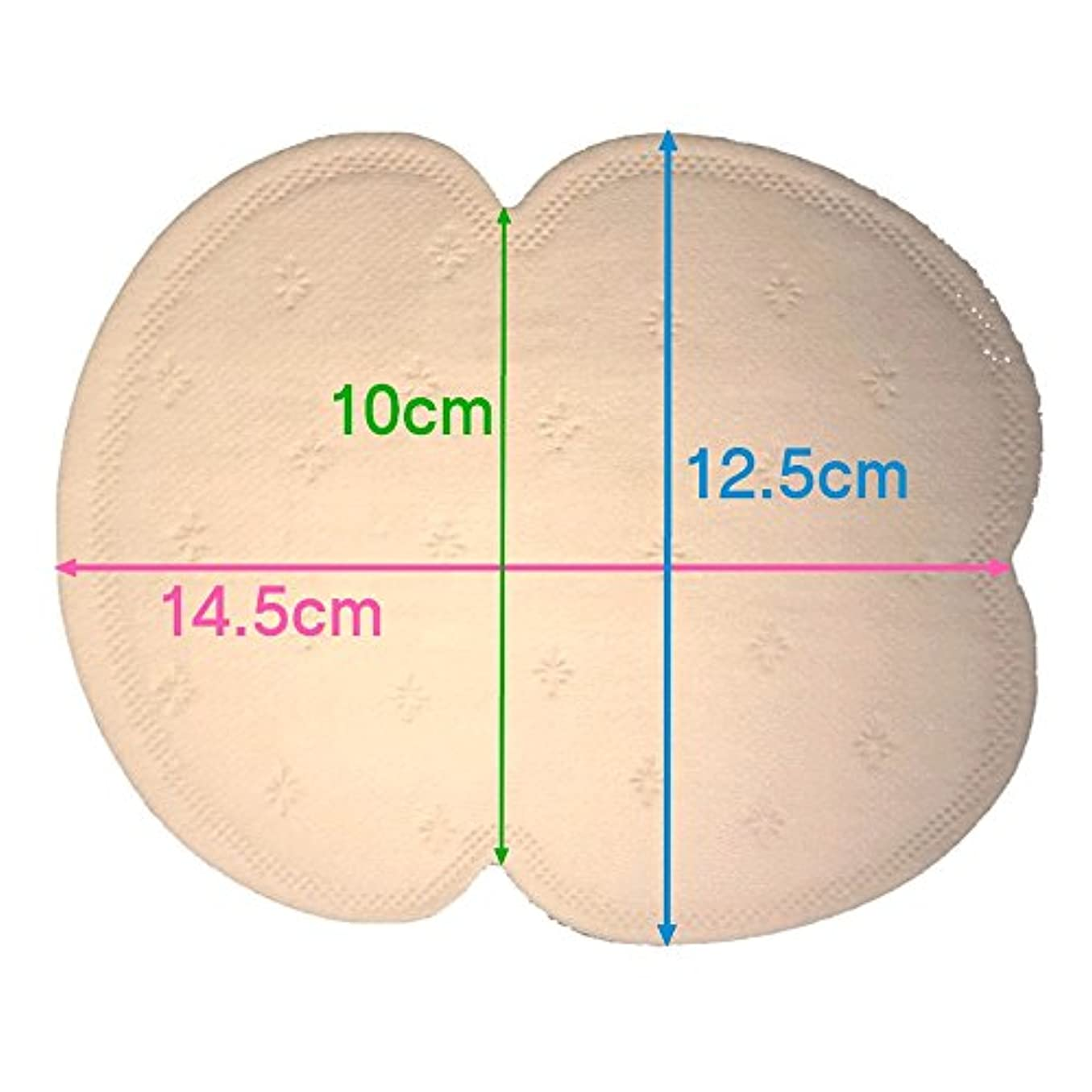 イベント抑制教える【ノーブランド品】わき汗/汗わきパット ちょっと大きめ ARMPIT PADS スキンカラー(肌色) 40枚(20回分)