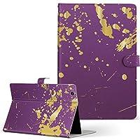 igcase d-01J dtab Compact Huawei ファーウェイ タブレット 手帳型 タブレットケース タブレットカバー カバー レザー ケース 手帳タイプ フリップ ダイアリー 二つ折り 直接貼り付けタイプ 002047 その他 シンプル 紫
