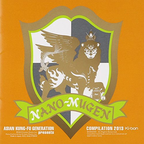[画像:ASIAN KUNG-FU GENERATION presents NANO-MUGEN COMPILATION 2013]