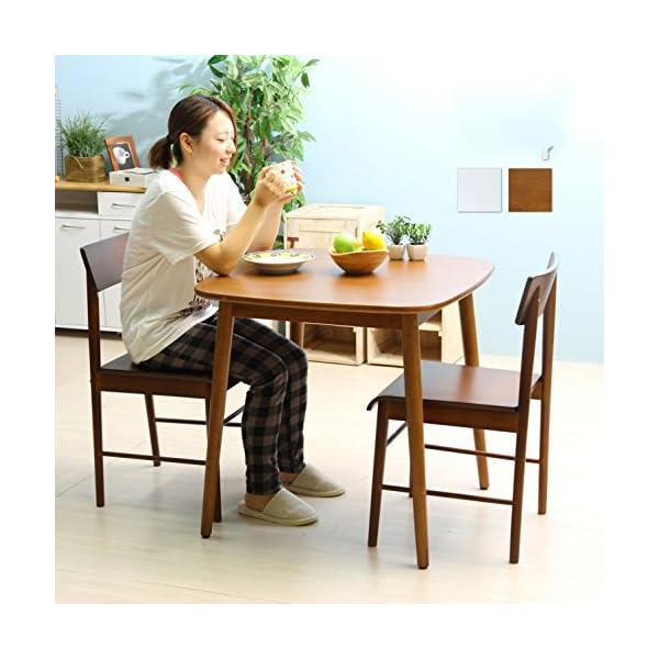 不二貿易 ダイニングテーブル エクレア 幅75...の紹介画像2