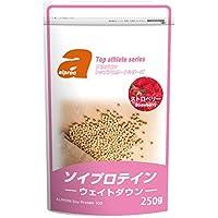 アルプロン -ALPRON- ソイプロテイン ストロベリー風味 250g 【約12食分】