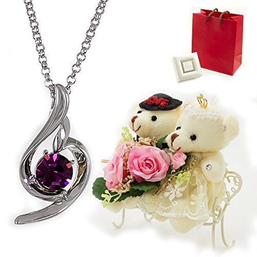 2月誕生日プレゼント 女性 彼女 雑貨 人気 ネックレス 月誕生石 記念日ギフト クマ ラッピング付き ベンチ y441b-AME