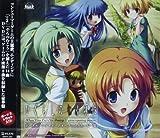 ひぐらしのなく頃に ボーカルソング+ゲームオープニングムービー集(DVD付)