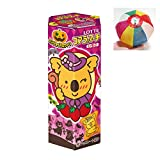 【ハロウィンお菓子】エンジョイハロウィーン コアラのマーチ いちご(10個)  / お楽しみグッズ(紙風船)付きセット