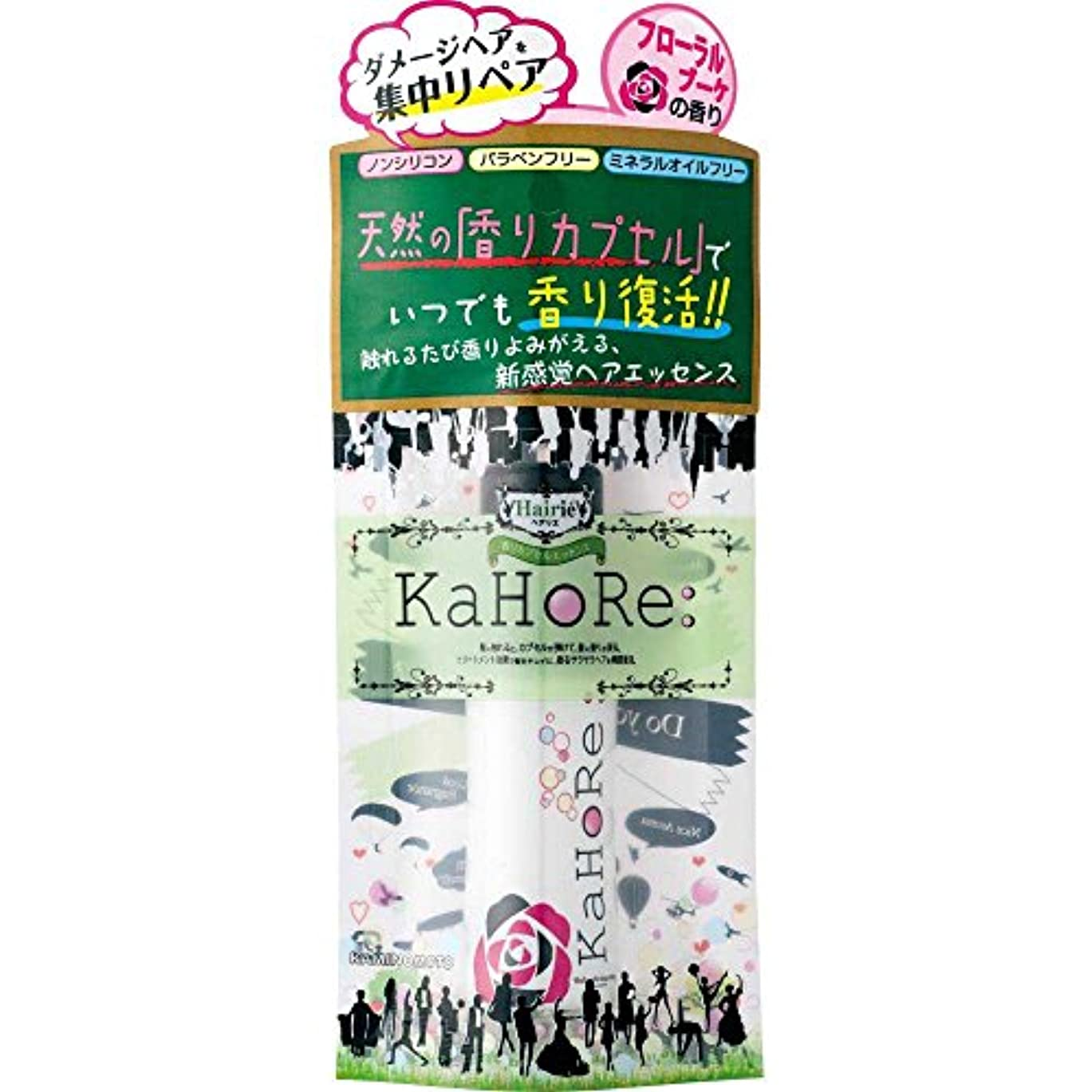 運動するシーサイド丁寧ヘアリエ KaHoRe ヘアエッセンス フローラルブーケの香り 30g