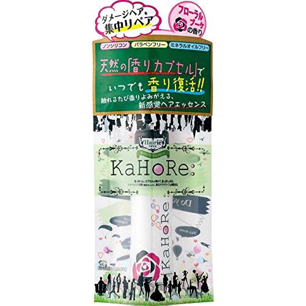 グリップ読みやすい甘やかすヘアリエ KaHoRe ヘアエッセンス フローラルブーケの香り 30g