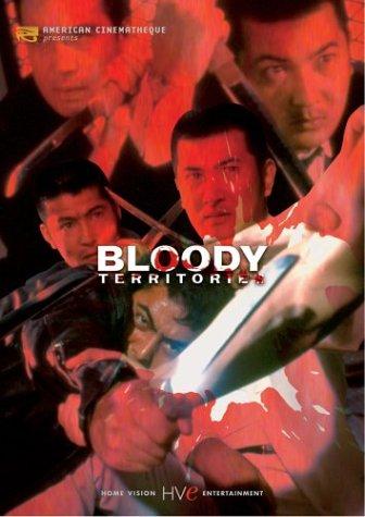 Bloody Territories