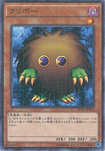 遊戯王カード MB01-JP022 クリボー ミレニアムレア 遊戯王アーク・ファイブ [MILLENNIUM BOX GOLD EDITION]