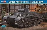 ホビーボス 1/35ファイティングヴィークルシリーズ ドイツ1号戦車F型 Vk1801 プラモデル