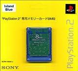 PlayStation 2専用メモリーカード(8MB) アイランド・ブルー