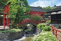 1000ピース ジグソーパズル めざせ!パズルの達人 古都京都の文化財II-下鴨神社(50x75cm)
