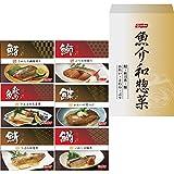 お中元 ギフト 人気 ランキング 夏ギフト おすすめ ニッスイ レンジで簡単本格魚介和惣菜セット