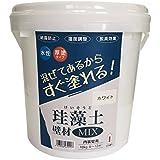 フジワラ化学 珪藻土壁材MIX(ミックス) ホワイト 10kg
