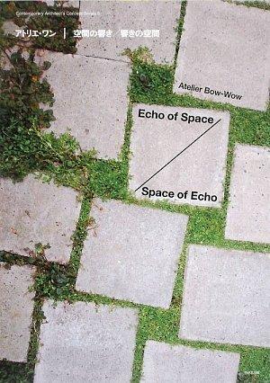 アトリエ・ワン 空間の響き/響きの空間 (現代建築家コンセプト・シリーズ)の詳細を見る