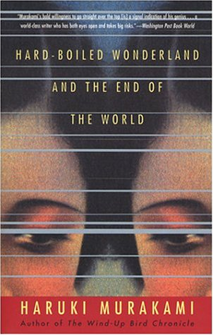 Hard-Boiled Wonderland and the End of the World (Vintage International)の詳細を見る