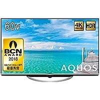 シャープ 60V型 液晶 テレビ AQUOS LC-60US5 4K 低反射「N-Blackパネル」搭載 Android TV