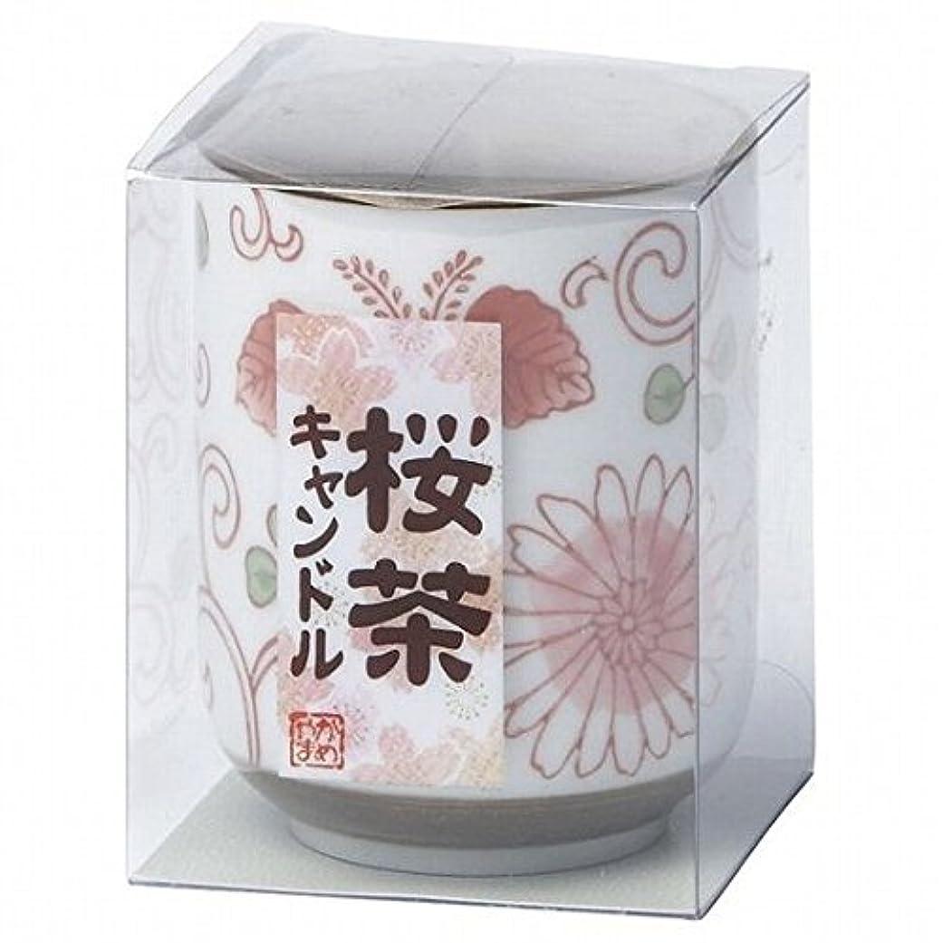 水を飲む約設定列車kameyama candle(カメヤマキャンドル) 桜茶キャンドル(86580000)