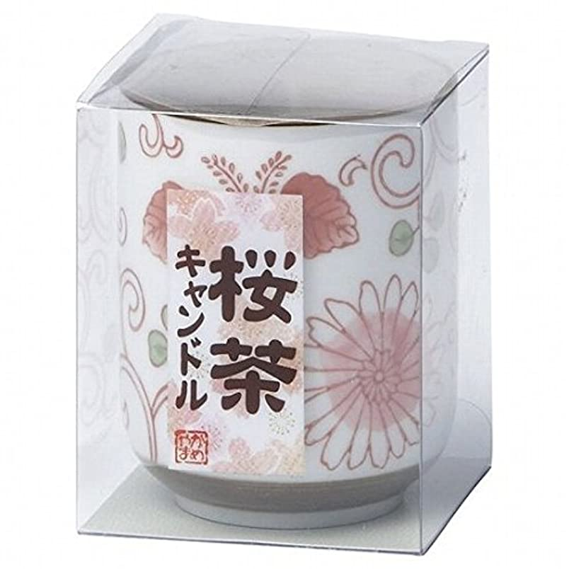 番目連帯免疫するkameyama candle(カメヤマキャンドル) 桜茶キャンドル(86580000)