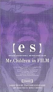 【es】 [VHS]