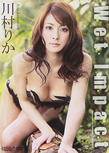 川村りか Wet Impact [DVD]