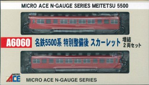 Nゲージ A6060 名鉄5500系 特別整備後 スカーレット 増結2両セット