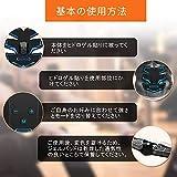 Muzik EMS 腹筋ベルト腕筋 筋トレマシン トレーニング ダイエット器具 11段階 6つモード USB充電式 日本語説明書 画像