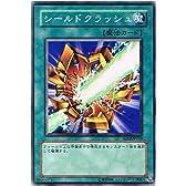 【遊戯王シングルカード】 《暗闇の呪縛》 シールドクラッシュ ノーマル sd12-jp016