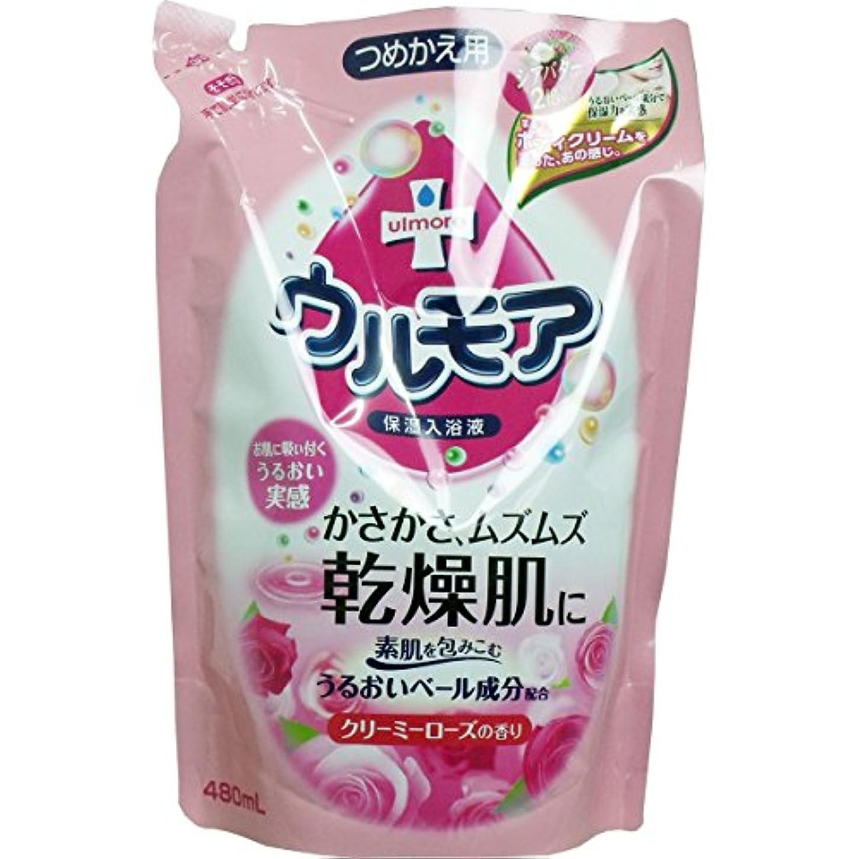 ホールド免疫一掃する【まとめ買い】保湿入浴液ウルモア クリーミーローズ つめかえ ×2セット