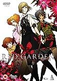 レッドガーデン コンプリート DVD-BOX (全22話+OVA「デッドガールズ」, 600分) RED GARDEN GONZO アニメ [DVD] [Import] [PAL, 再生環境をご確認ください]