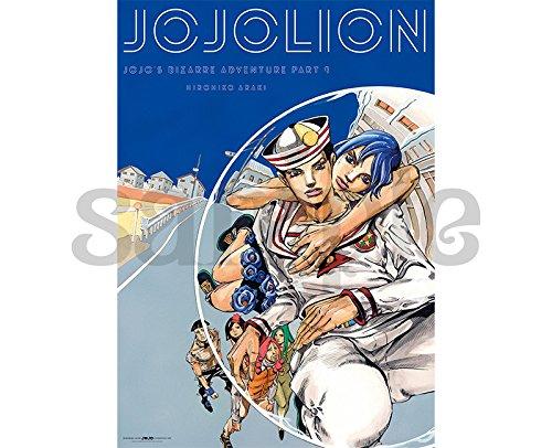 『ジョジョの奇妙な冒険 Part8 ジョジョリオン』B2ポスター C ~ジョジョ展 in S市杜王町 2017~