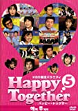 KBS韓流バラエティ「ハッピートゥゲザー5 John-Hoon/コン・ユ/カンタ、シン・ヘソン&イ・ジフン編」 [DVD] 画像
