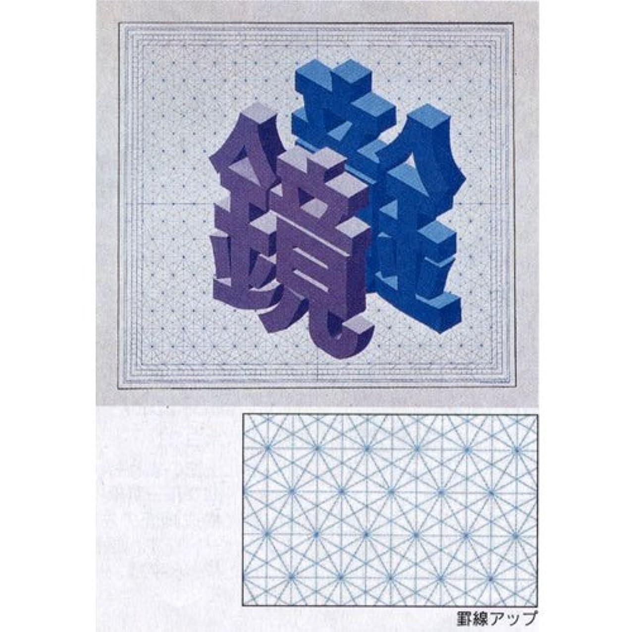 バズ夜の動物園アルミニウムマニホルドイラストペーパー 10枚組 B03-5426