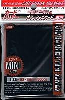 KMC袖ms1164デッキプロテクターMiniスーパーブラック、パック–50