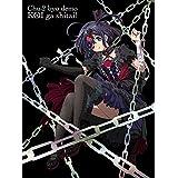 TVアニメ「中二病でも恋がしたい! 」Blu-ray BOX(初回限定生産)