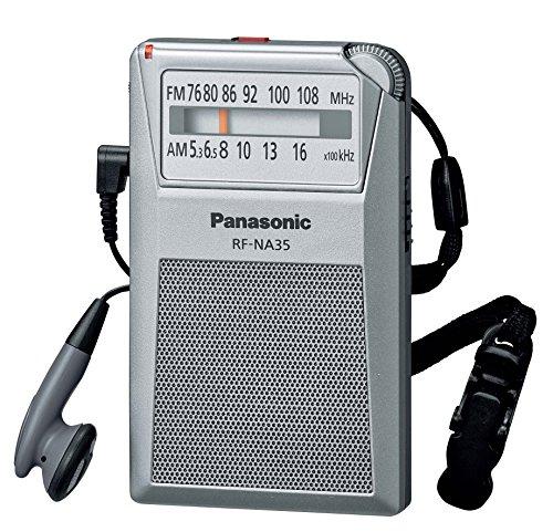 パナソニック 通勤ラジオ FM/AM/ワイドFM対応 シルバ...