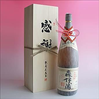 森伊蔵「感謝・木箱入り・水引き.ver」1800ml 一升瓶(鹿児島県 芋焼酎)