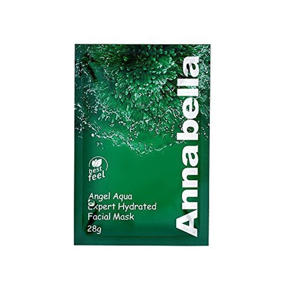 不利益ぴかぴか泣き叫ぶAnnabella Angel Aqua Expert Hydrated Facial Mask 10ea