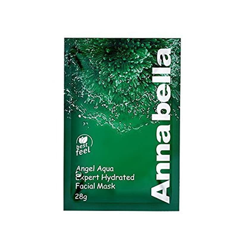 スカート牧師物理的にAnnabella Angel Aqua Expert Hydrated Facial Mask 10ea