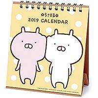 アートプリントジャパン 2019年 LINE HM卓上/sakumaru「うさまる」 カレンダー vol.124 1000101064