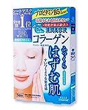 【Amazon.co.jp限定】KOSE コーセー クリアターン ホワイト マスク CO (コラーゲン) 5枚 リーフレット付 フェイスマスク