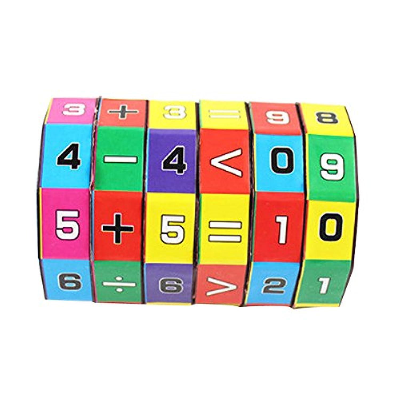 Gobao マジックキューブ 数学 数字マジックキューブ おもちゃ パズル ゲーム ギフト 知育玩具 子供用 マルチカラー Gobao