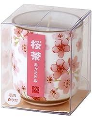 桜茶キャンドル(小) 86580010