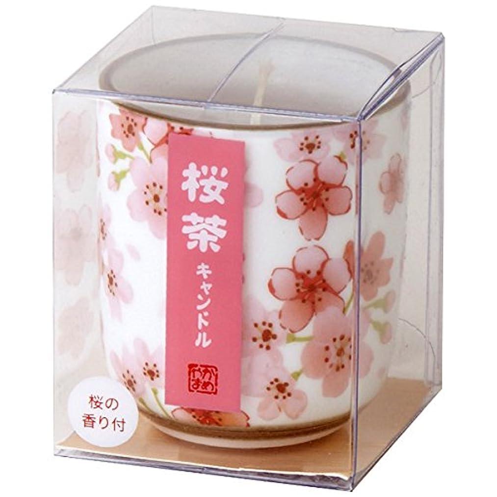 仮定、想定。推測ヘクタール口述桜茶キャンドル(小) 86580010